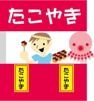 Takoyaki food stand