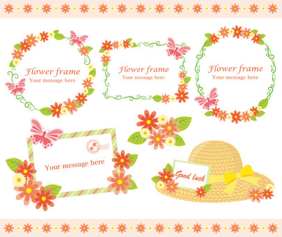 Flower frame material Orange