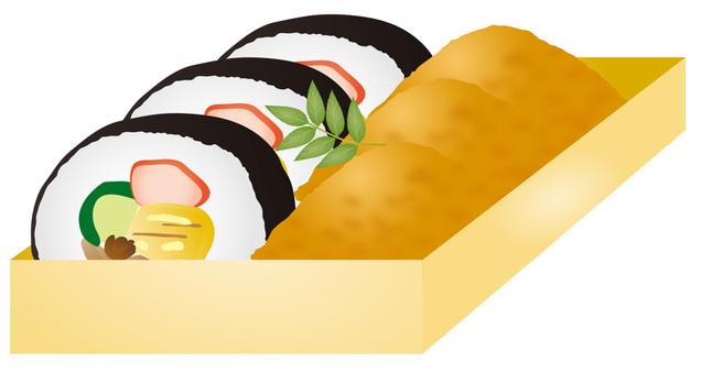 Help six sushi 01