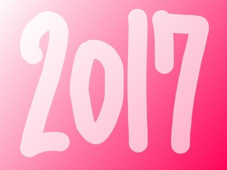 2017 년
