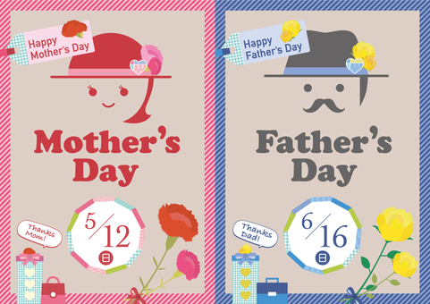 2019_Mother's Day & Father's Day_03