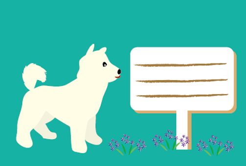 Illustration of a dog and a message board