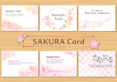 Sakura 417