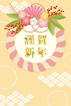 New Year card design plum & amp; fan