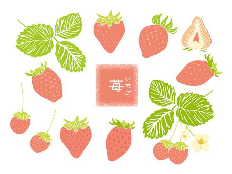 Strawberry-strawberry-strawberry PK
