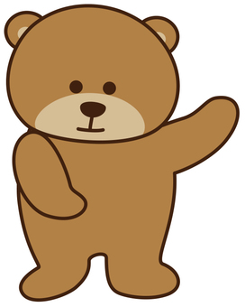 Bear Guide Character