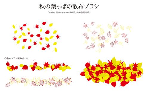 Brush series autumn leaves