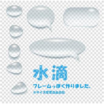 水滴_02