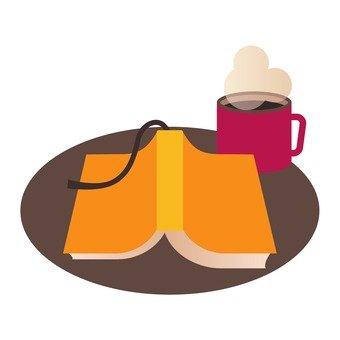 書籍和咖啡