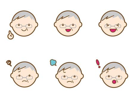 Male icon 2