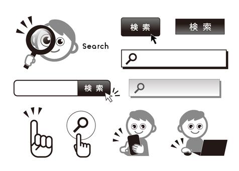 Search Summary Set Monotone