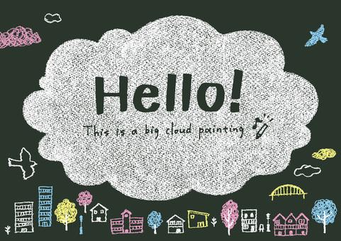 大きい雲と街並 1 黒板風