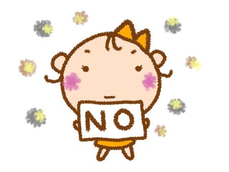 Girls NO