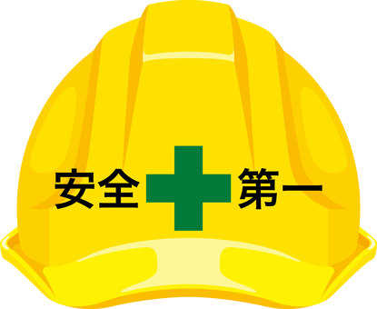 Helmet safety first yellow