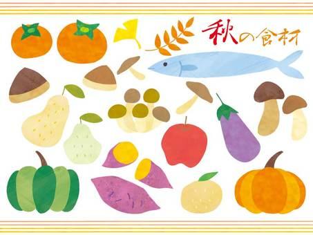 Autumn ingredients set
