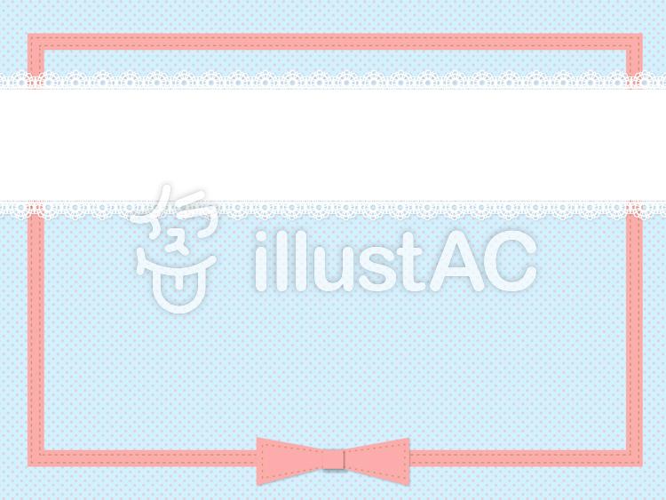 ピンクと水色ガーリーグリーティングカードイラスト - No: 485610 ...