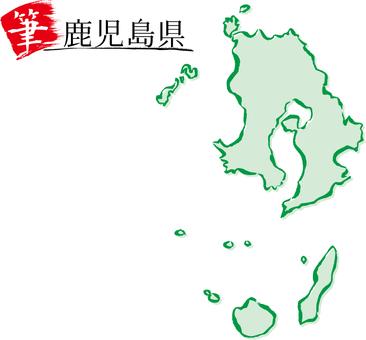 46 Kagoshima prefecture c
