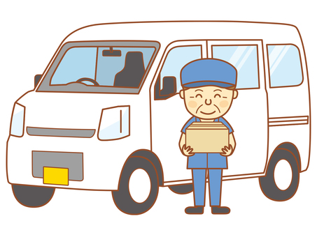 Driver - Senior 9