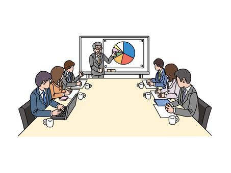 회의 (모임) 2