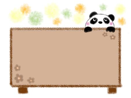 Panda's guide plate