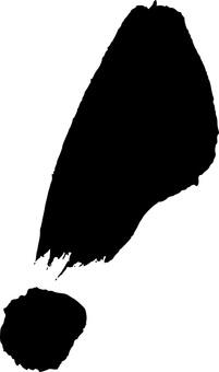 ! A symbol