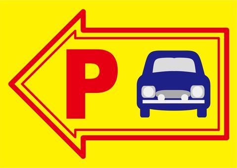 Parking lot information board left