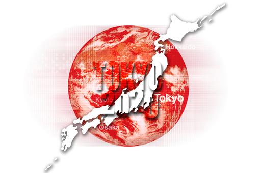 Japan Tokyo 2020 Image 3