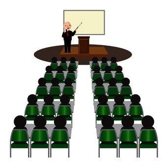 Seminar venue 2