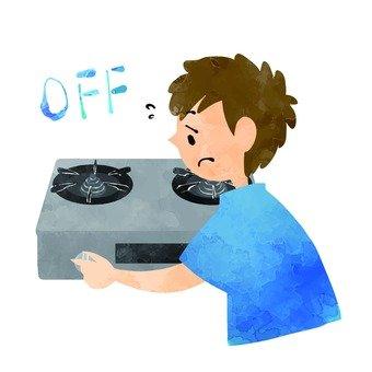 Gas stove 2