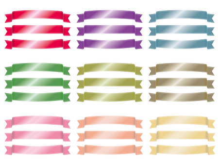 Ribbon variations