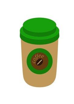 Hot coffee (green)