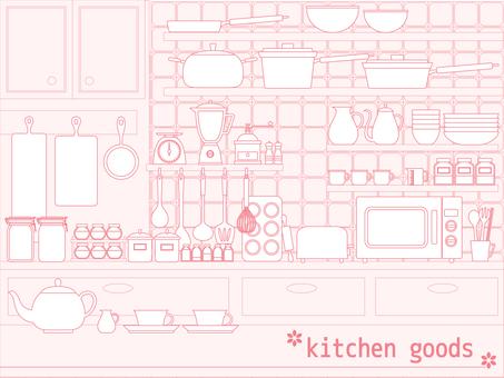 Kitchen (outline)