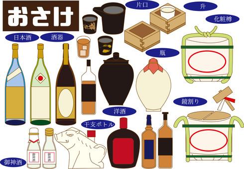 Liquor (bottle, bottle, etc.)