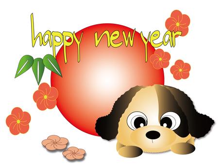 chacha新年卡片例證