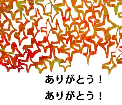 감사 감사합니다!
