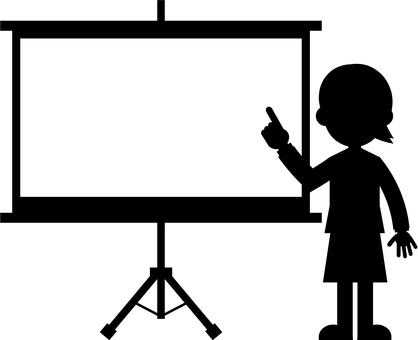 Presentation (silhouette)