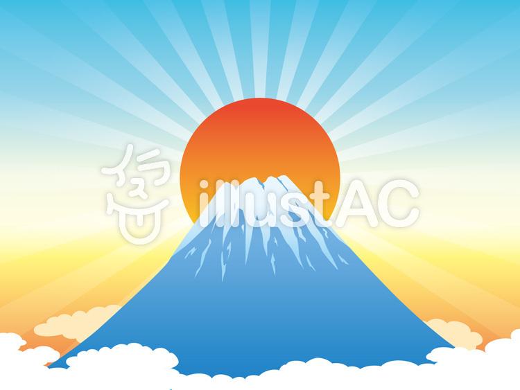 富士山と初日の出背景イラスト No 560980 無料イラストなら