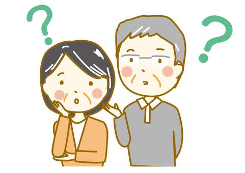 Senior couple question