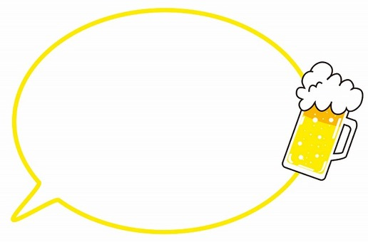 Beer balloon yellow 1