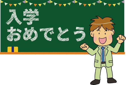 Male 19_03 (Blackboard · Teacher · Admission)