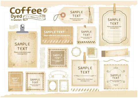 コーヒー染めっぽいフレームSET