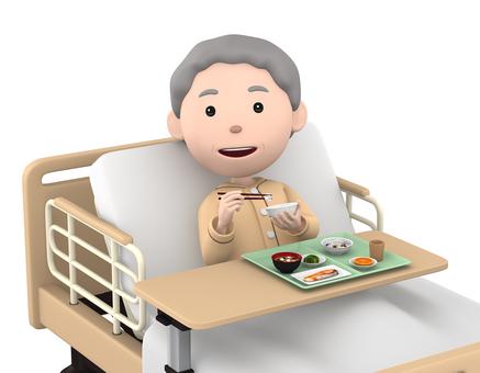 在醫院吃的高級女人
