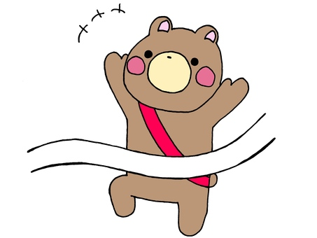 Goal to bear 1 2