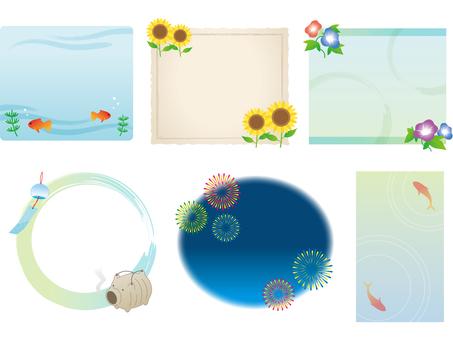 Summer Japanese Style Frame