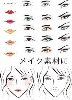 Makeup material set illustration