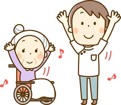 휠체어 운동