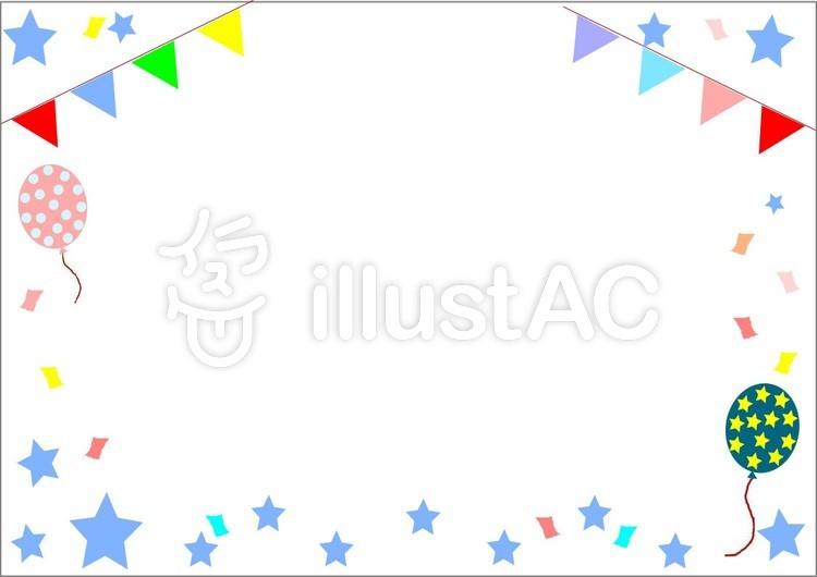 フェスティバル メッセージカードイラスト No 840638無料