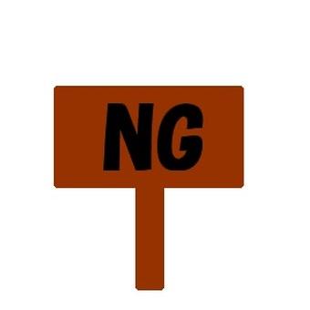Signboard (NG)