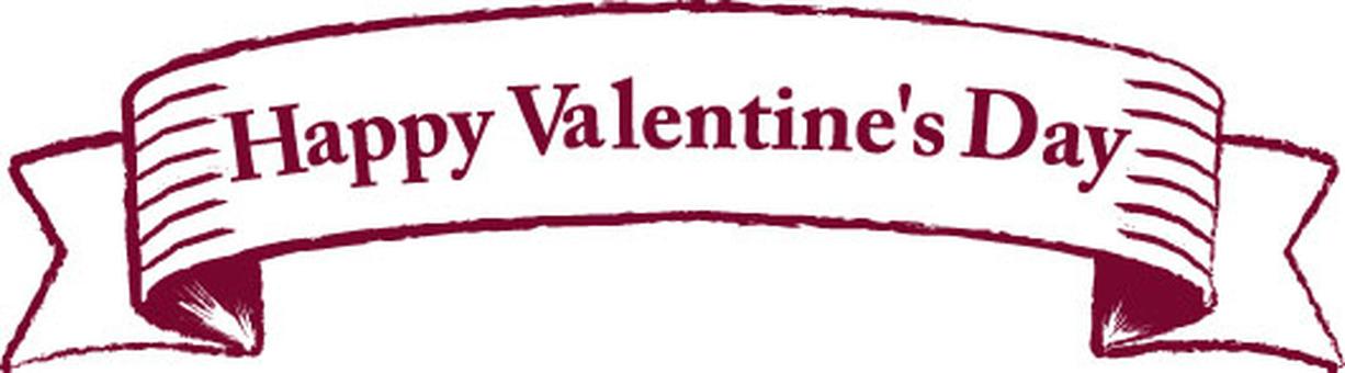 Retro Valentine Title