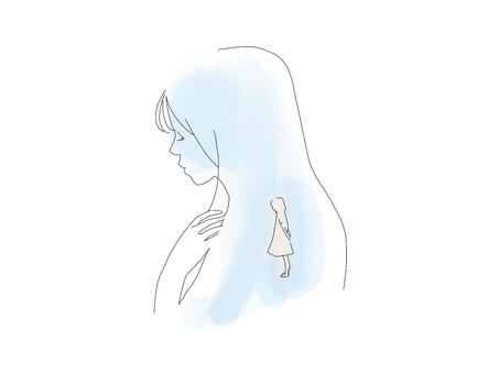 Girl inside me